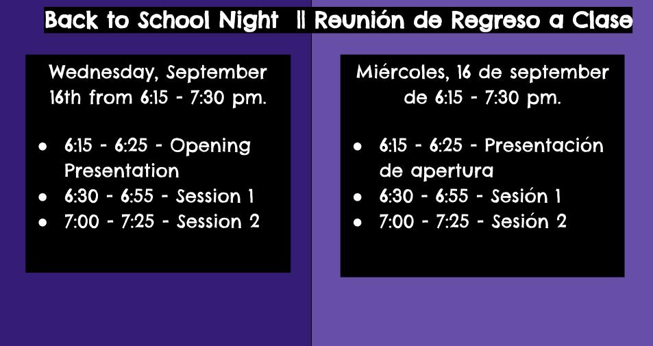 回到學校之夜|| Reuniónde regreso系列